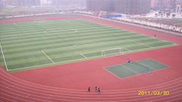 重庆永川经贸大学