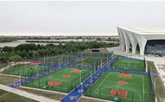 阿拉尔公共体育中心