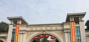 """2018北京火炬第一块FIFA(国际足联)认证场地落户""""恒大足校""""!"""