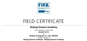 火炬FIFA认证   火炬高端人造草坪足球场入驻凯文曼城足球学校