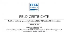 FIFA认证 | 火炬草-国家(北方)足球训练基地室外训练场获得FIFA Quality Pro 认证